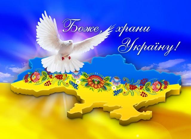 неузнаваемости вислови про українську символіку коммерческой недвижимости Калининграде