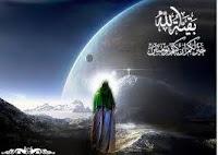 Keluarnya Imam Mahdi
