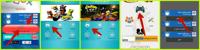 تحميل crash team racing apk