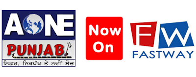 Promote Your Song With Aone Punjabi TV Channel | Ask For Advertisement 9914463547
