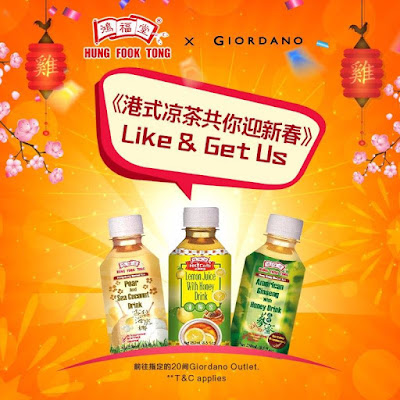 Hung Fook Tong Malaysia Free Drink Giordano Outlet Facebook Promo