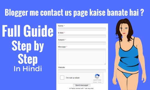 Contact Form Page kaise banate hai