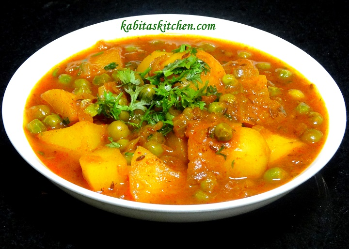 Kabitas kitchen aloo matar curry recipe aloo matar in pressure aloo matar curry recipe aloo matar in pressure cooker potato and peas curry easy n quick aloo matar forumfinder Choice Image