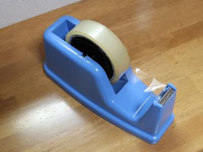 KOKUYO T-M12B テープカッター