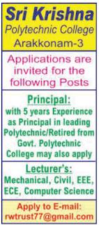 Arakkonam, Sri Krishna Polytechnic College Notification 2019 Lecturers / Principal