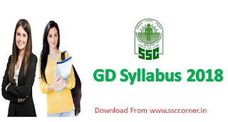 SSC GD Constable Exam 2018 Latest syllabus in Pdf Hindi