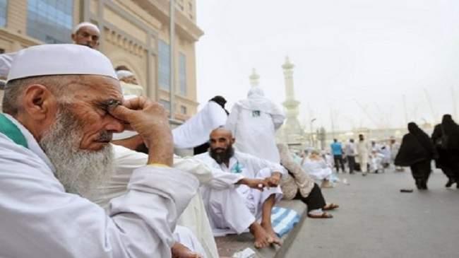 عاااجل...300 حاج مغربي مشردون بشوارع مكة