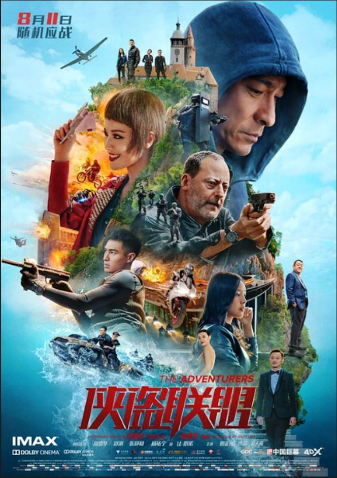 The Adventurers (2017) Full Movie In Hindi 720p Bluray 915MB Download