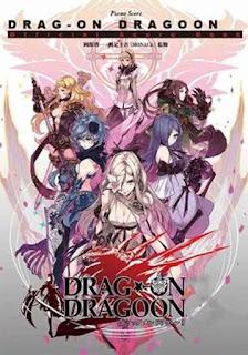 อ่านการ์ตูน drag-on-dragoon