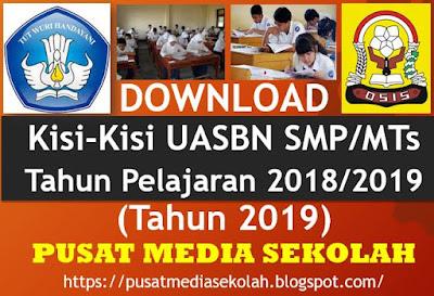 Download Kisi-Kisi UASBN SMP/MTs Tahun Pelajaran 2018/2019 (Tahun 2019), https://pusatmediasekolah.blogspot.com/