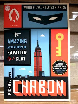 The Wonderful Adventures of Kavalier & Clay Essay