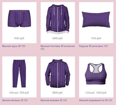 наталия пономарева новодвинск, p_i_r_a_n_y_a, жизнь магазина Бренда - купить товары серии Фиолетовый квадрат