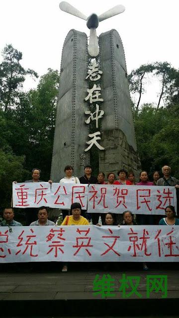 中国民主党迫害观察员: 关注:重庆公民何朝正在九龙坡区石桥铺遭十多名不明身份人绑架(图)