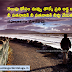 Best Telugu life inspirational and attitude behavioural change thoughts quotes and saying with images and hd wallpapers