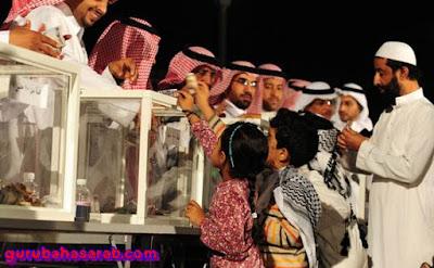 Panggilan untuk anggota keluarga dalam bahasa arab