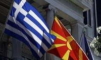 Η Ελλάδα έστειλε στην ΕΕ την επιστολή για την πρόσκληση ένταξης της ΠΓΔΜ