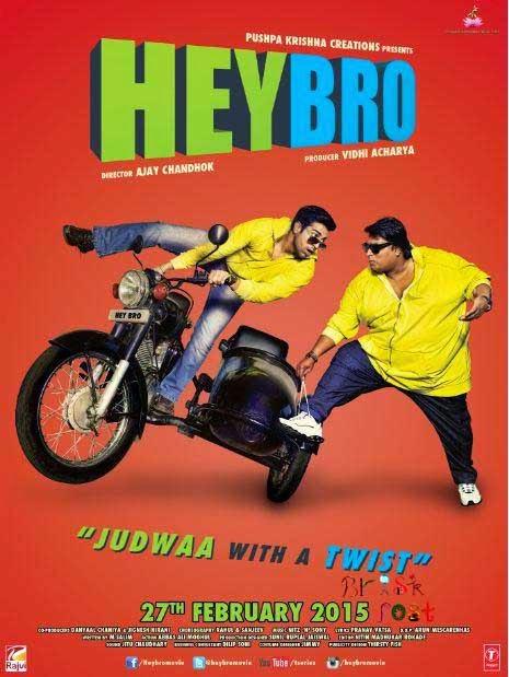 Ganesh Acharya in Hey Bro Hindi Movie Poster