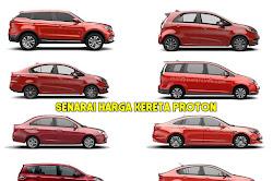 Senarai Harga Kereta Proton 2019