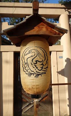 神紋の鷺丸