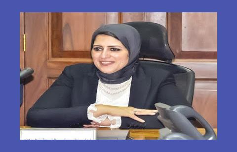 مبادرة من وزيرة الصحة للكشف عن التقزم
