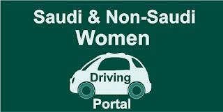 Women Driving License Portal Saudi Arabia