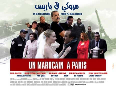 film de nhar tzad tfa dow