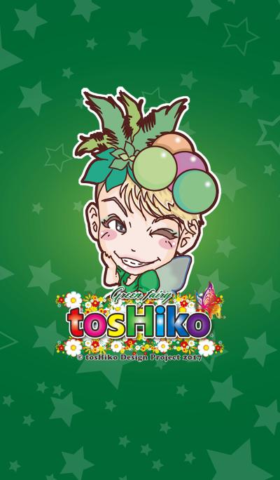 Green fairy Toshiko's Theme