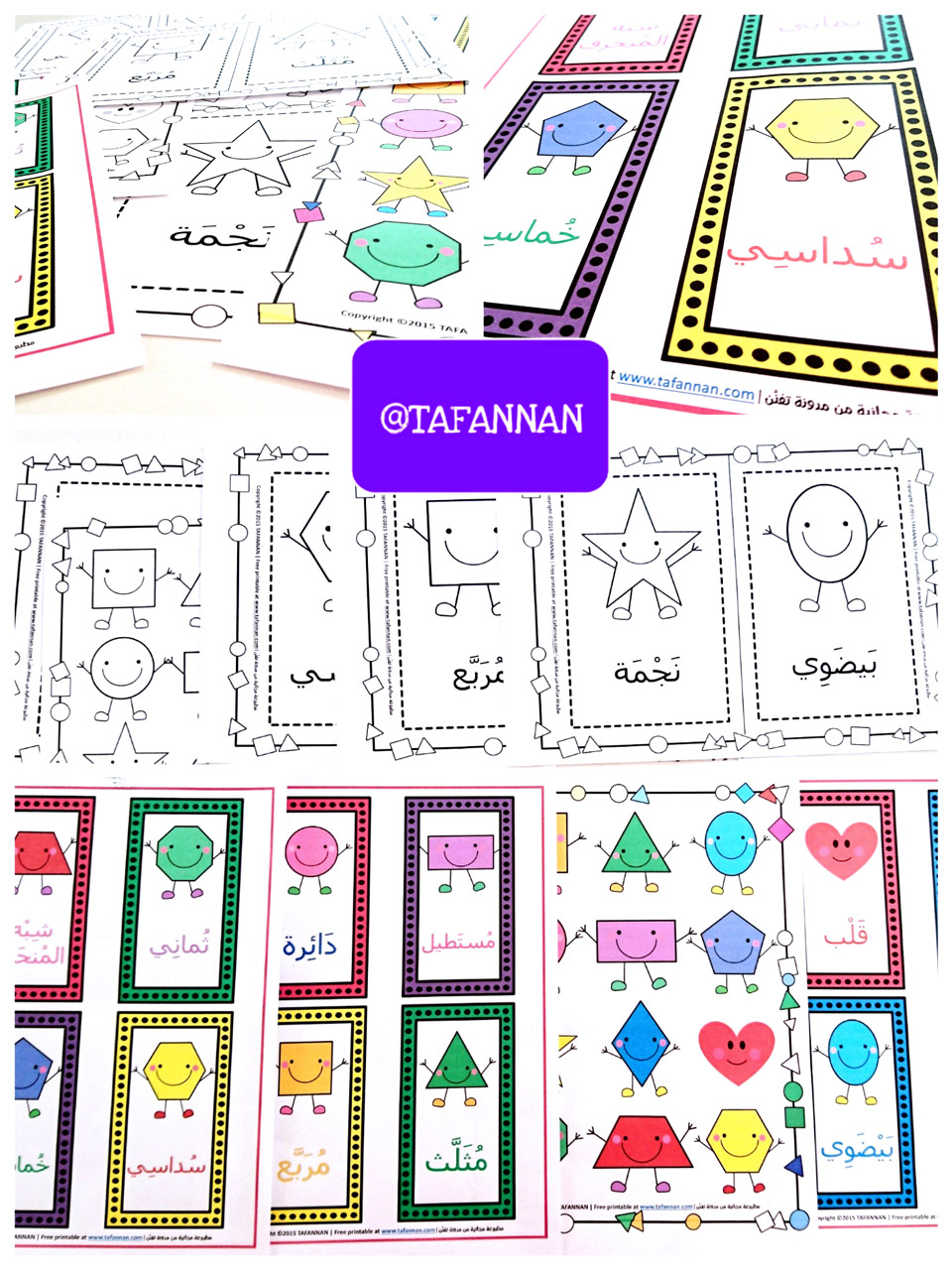 تفن ن فن ومرح بالعربي مطبوعة بطاقات الأشكال للصغار وتطبيق رموزة عليها