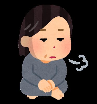 無気力な人のイラスト(中年女性)