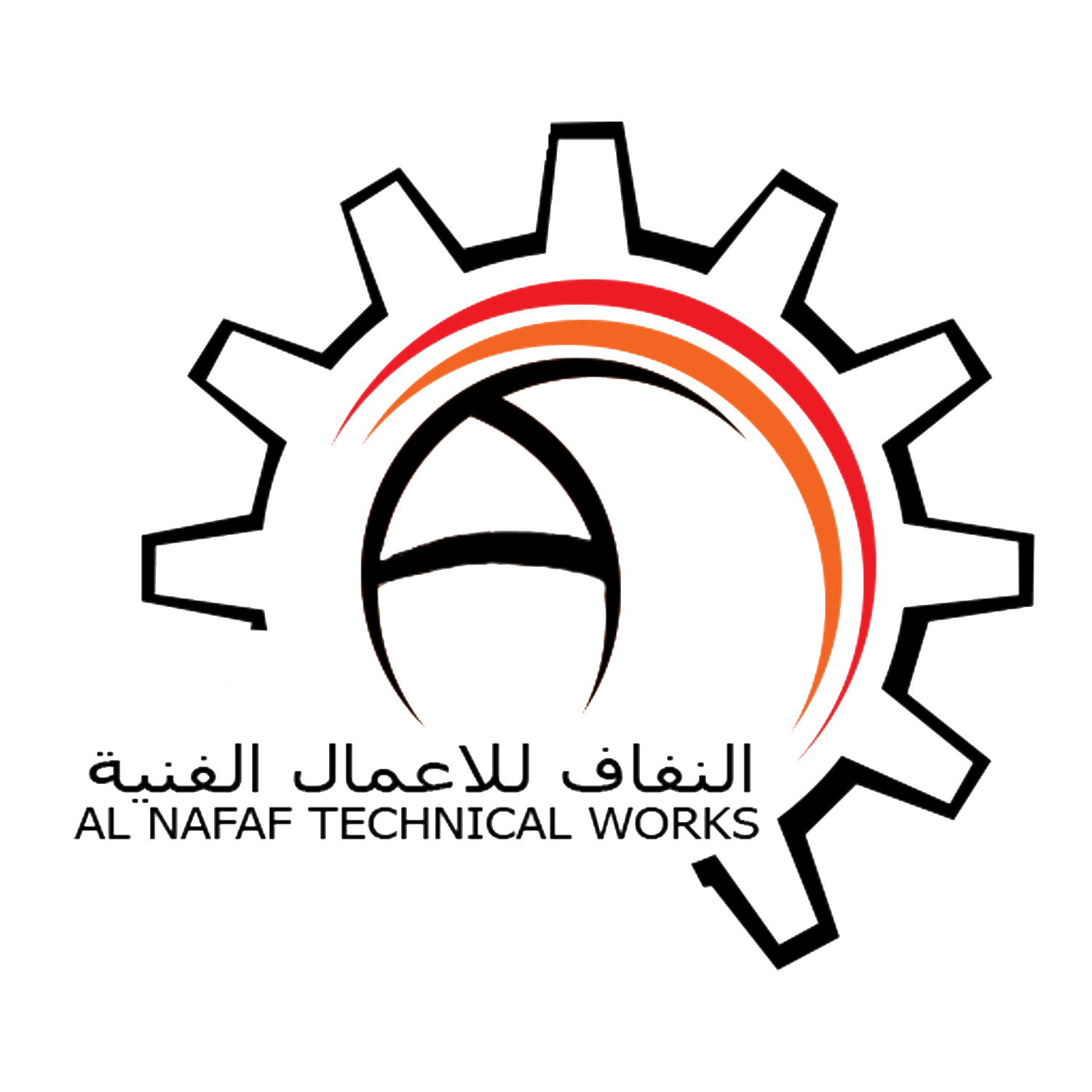 al nafaf techniacl services llc How General