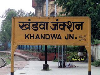 खंड़वा से बीड़ ट्रेन यात्रा