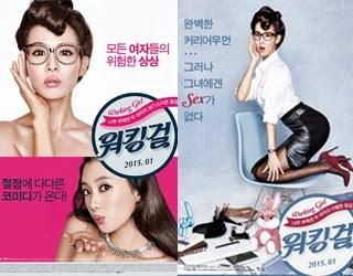KOREA MOVIE Casa Amor: Exclusive For Ladies