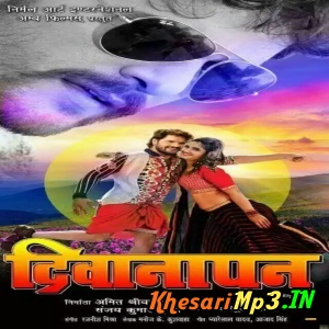 bhojpuri movie download hd avi 2017