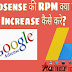Adsense RPM Kya Hoti Hai ?Aur Adsense RPM Ko Increase Karne Ke Kuch Tips