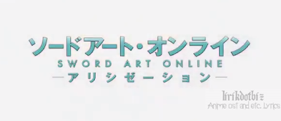 ADAMAS Lyrics (Sword Art Online: Alicization Opening) - LiSA