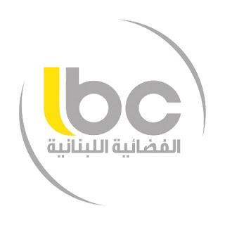 مشاهدة قناة ال بي سي اللبنانية بث مباشر LBC Live