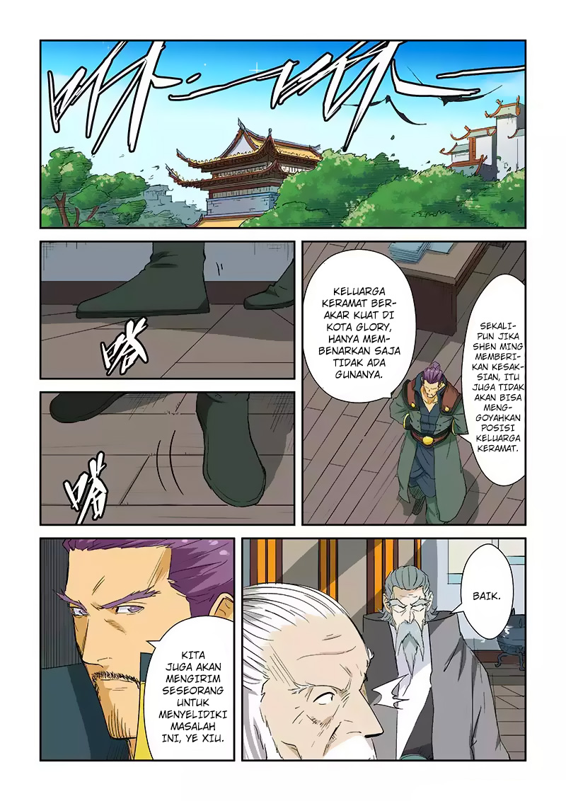 Tales of Demons and Gods Chapter 124.5