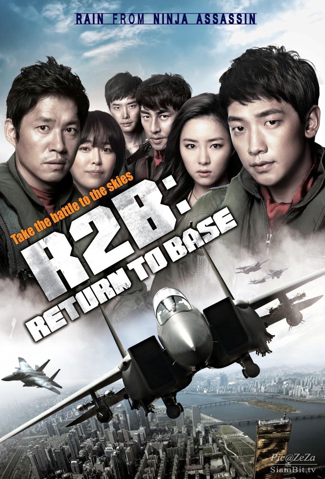 R2B : Return Toa Bse (2012) ยุทธการโฉบเหนือฟ้า