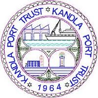 Deendayal Port Trust (DPT) Recruitment