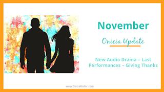 Onicia Updates - November 2017