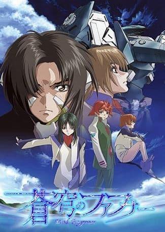 جميع حلقات انمي Soukyuu no Fafner Dead Aggressor الموسم الأول مترجم على عدة سرفرات للتحميل والمشاهدة المباشرة أون لاين جودة عالية HD