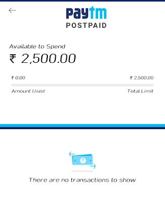 Paytm pospaid kya ha,Paytm Postpaid क्या है और कैसे यूज करते है,Paytm Postpaid, Siztalk