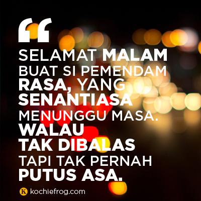 Doa Ucapan Selamat Malam