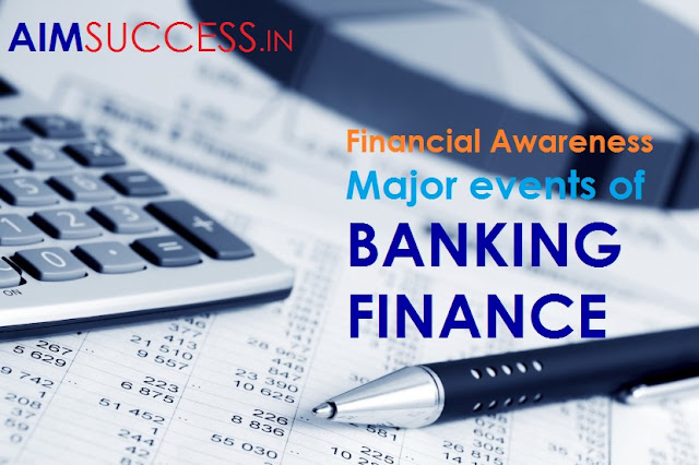 Banking Awareness MCQ for IBPS PO/ Clerk/ ESIC 2018: 15 October