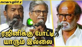 Vijayakumar & S. A. Chandrasekhar WOW about Rajini Politics