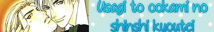 http://starbluemanga.blogspot.mx/2014/06/usagi-to-ookami-no-shinshi-kyoutei.html