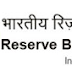 Reserve Bank of India are invited for Chief Finance Officer Post - October 2017