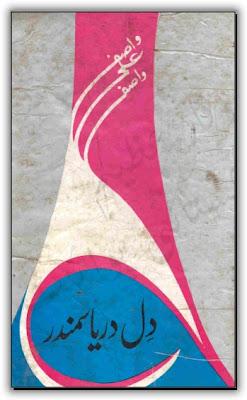 Dil darya samundar by Wasif Ali Wasif Online Reading