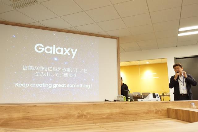 【Galaxy S8降臨祭・後編】超ぶっちゃけトーク炸裂。Galaxyの中の人にスマホ専門家も登壇したGalaxy S8降臨祭レポート後編!