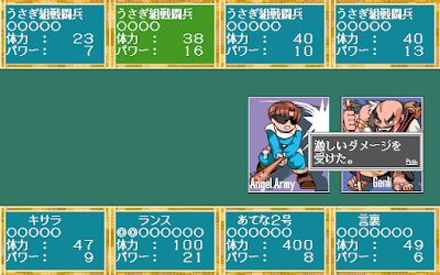 405223-rance-4-2-angel-gumi-pc-98-screenshot-my-party-member-is-under.png